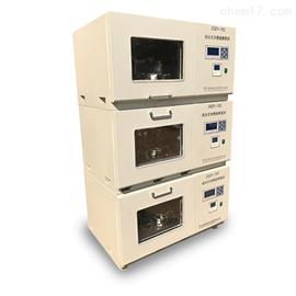 ZQZY-70CS组合式光照全温摇床