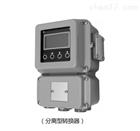 MagneW3000 FLEX+/PLUS+日本山武azbil电磁流量计转换器