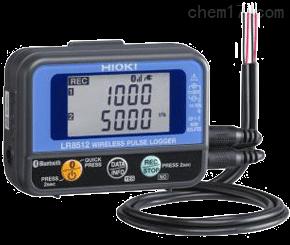 LR8512无线脉冲数据采集仪