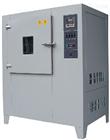 KM - QLH科迈KM - QLH换气式老化试验箱
