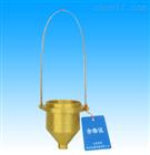 LND-1A 便携式涂4粘度杯/粘度计