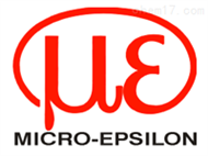 MICRO-EPSILON(米铱)传感器