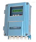 北京固定式超聲波流量分析儀