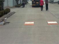 scs便攜式電子汽車衡,便攜式汽車地磅秤