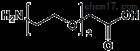 聚乙二醇衍生物 H2N-PEG2-CH2COOH