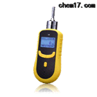 泵吸式乙烷檢測儀