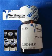 美国Worthington试剂货号LS004196 Collagenase, Type 1 胶原酶I