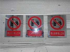 CZBPCZBP不锈钢标示牌