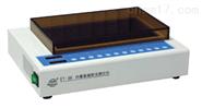 ET-96内毒素凝胶法测定仪