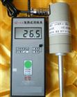 便攜式數字測振表/測振儀