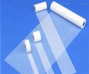 F46薄膜(聚四氟乙丙烯薄膜)
