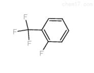 中间体试剂99%2-氟三氟甲苯392-85-8