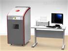 Ux-1000W礦石分析光譜儀