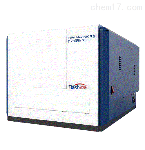 SuPerMax 3000FL型多功能酶標儀