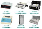 CTL-12A通訊COD速測儀