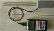 烟草烟包水分仪 烟草烟包水份测量仪 烟草烟包水份检测仪 烟草烟包含水率测定仪