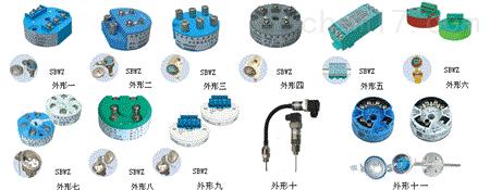 天康集团SBW系列温度变送器