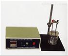 乳化瀝青電荷試驗儀 SYD-0653