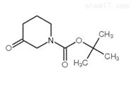 有机试剂N-Boc-3-哌啶酮98977-36-7MSDS
