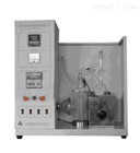DSL-004E高沸点范围高真空蒸馏测定仪