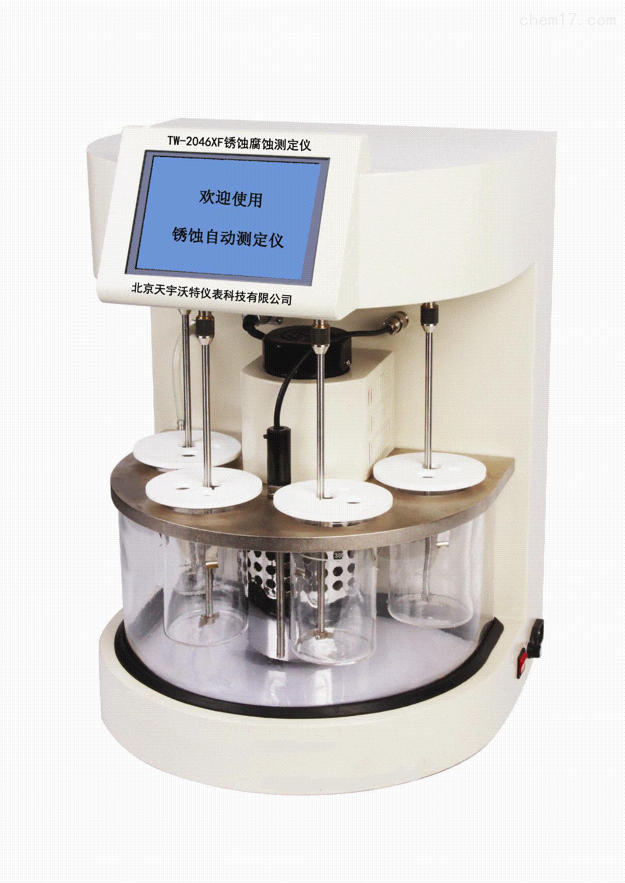 TW-2046XF锈蚀腐蚀测定仪