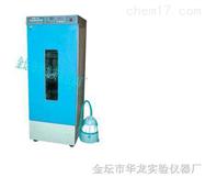 HSX-150恒温恒湿光照培养箱