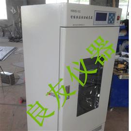 HWHS-150恒温恒湿培养箱