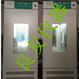 PQX-150A人工气候箱