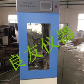 LYFY-320智能活体菜发芽机