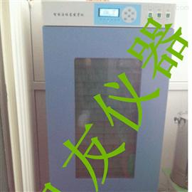 LYFY-320智能活体菜发芽机(液晶按键屏)