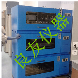 ZQZY-70C三层振荡培养箱