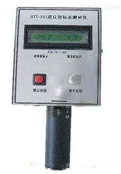 STT-101型交通反光标识检测仪