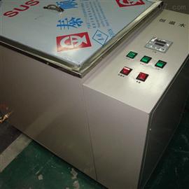 LY-1000L1000L数显恒温水浴锅/水浴箱