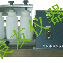 LY-Z06翻转式振荡器