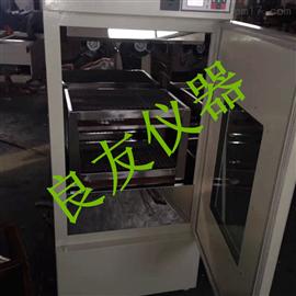 BS-1E高低温振荡培养箱