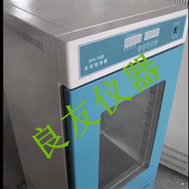 SPX-150B生化培养箱