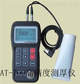 高精度超聲波測厚儀廠家