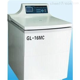GL-16MG高速冷冻离心机