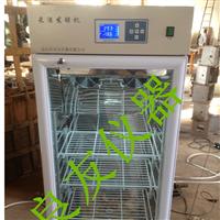 米酒发酵机