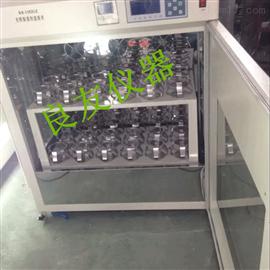ZHWY-2112C双层全温摇瓶柜