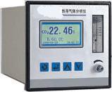 CO2分析仪  厂家