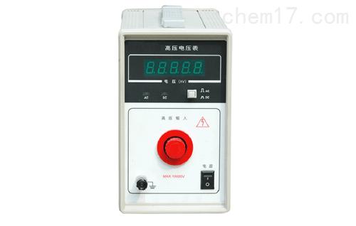 高压电压表  厂家