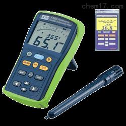 便携式温湿度计 (RS-232)  厂家