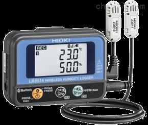 日本日置LR8514无线温湿度数据采集仪价格