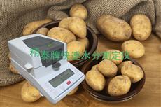 JT-K6土豆粉水分快速测定仪 湿度仪