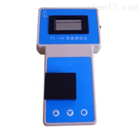 高量程锰离子仪 便携式锰离子仪 高量程锰离子分析仪