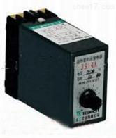 晶体管时间继电器 装置式低功耗继电器 面板式高精度继电器