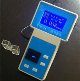 二氧化氯检测仪 全中文二氧化氯测定仪 二氧化氯浓度检测仪