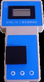 便携式氨氮仪 氨氮浓度检测仪 便携式氨氮分析仪 氨氮浓度测试仪
