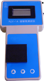 臭氧测定仪 臭氧测试仪 臭氧浓度检测仪 野外现场定量测量仪